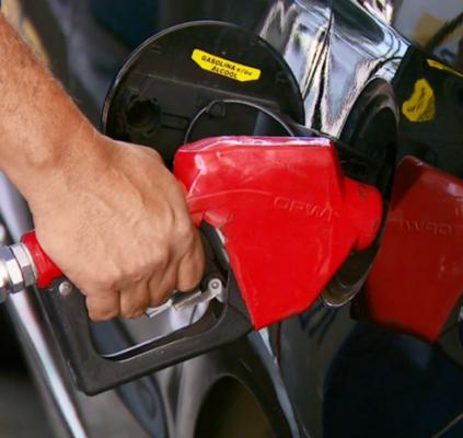 Petrobras anuncia novo aumento no combustível
