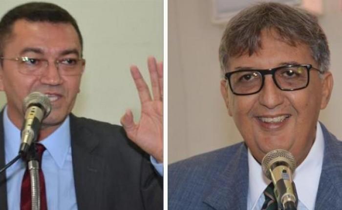 'Base' rejeita pedido de informações sobre gastos da Prefeitura de Picos