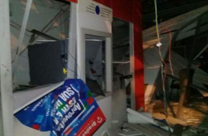 Bando explode Bradesco de Altos e foge após troca de tiros