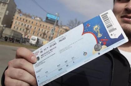 Copa do Mundo: Fifa abre última fase de venda de ingressos