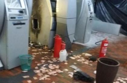 Bando rouba caixa eletrônico da Câmara de Vereadores de Teresina