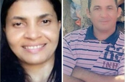 Homem atira na esposa e depois tira a própria vida em Floriano